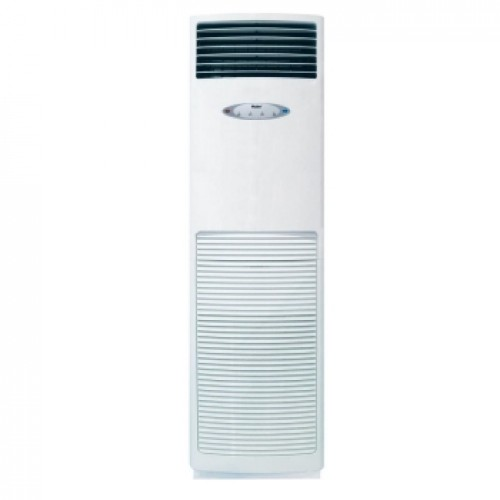 Haier floor standing air conditioner hpu 48cj03 price in for 1 ton floor standing ac