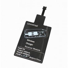 Universal Wireless Mobile Charger & Module Receiver