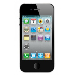 iPhone 4G Replica with Wifi & TV price in Pakistan