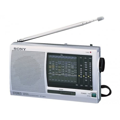 Sony radio icf sw11 price in pakistan sony in pakistan at for Icf pricing