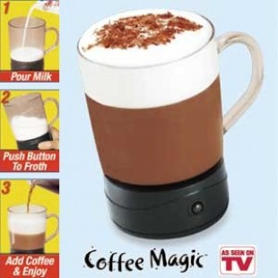 Coffee Magic Frothing Cup price in Pakistan