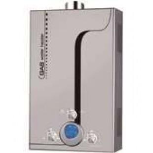 Sogo Global Series FireStone 10Ltr Gas Water Geyser price in Pakistan