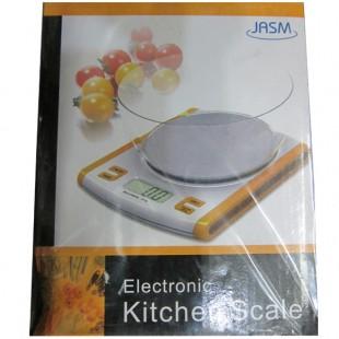 Jasm Kitchen Scale price in Pakistan