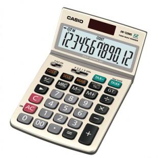 Casio JW-120MS Calculator price in Pakistan