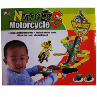 Nuttiness Motorcycle price in Pakistan