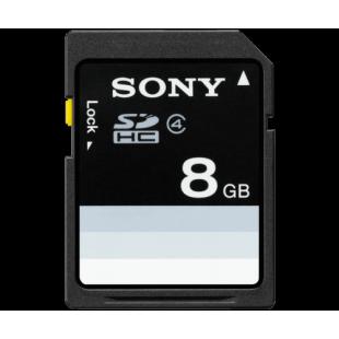 Sony SF-8N4 SDHC Card 8 GB  price in Pakistan