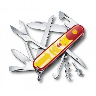 Victorinox Huntsman Year of the Dog 2018 Multitool Pocket Knife 7611160060372 price in Pakistan