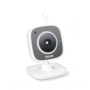 Beurer Smart Baby Monitor (BY-88) price in Pakistan