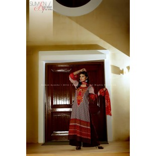 114-A By Suman Ayesha price in Pakistan