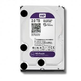 "Hikvision WD20PURX-78 2TB HDD Surveillance Purple (3.5"") price in Pakistan"