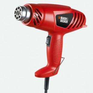 Black & Decker CD701 1800W Heat Gun price in Pakistan