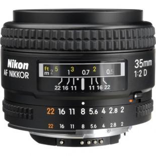 Nikon lens 35mm f/2D price in Pakistan