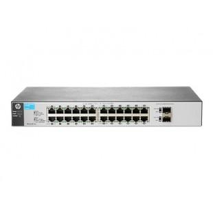 HP 1810-24G v2 Switch (J9803A) price in Pakistan