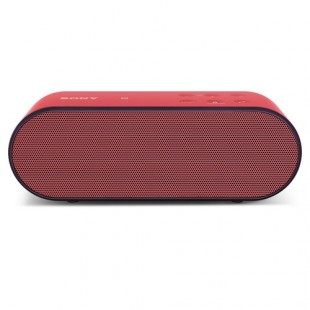 Sony SRS-X2 Ultra Portable Bluetooth Speaker price in Pakistan