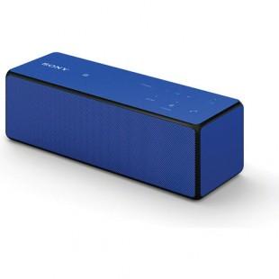 Sony SRS-X33 Portable Bluetooth Speaker price in Pakistan