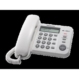 Panasonic Corded Landline Phone KX-TS560ND price in Pakistan