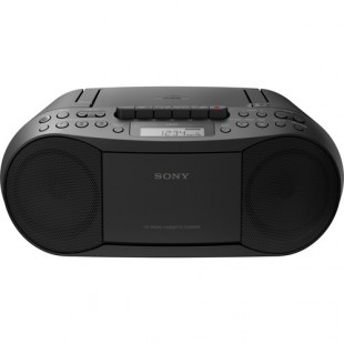 Sony CFD-S70 Portable CD/Cassette Boombox price in Pakistan