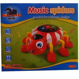 Music Spider price in Pakistan