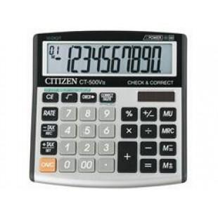 Citizen CT-500VII Basic Calculator price in Pakistan