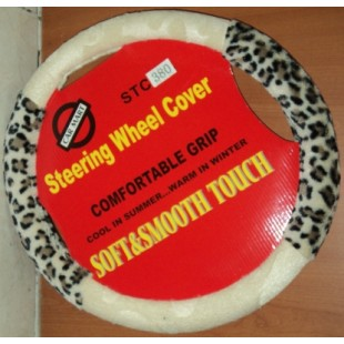 Car Mart STC380 Steering Cover price in Pakistan