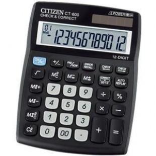 Citizen CT-600J Pocket Series Calculator price in Pakistan