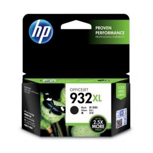 HP Ink Cartridge 932XL Black CN053AA price in Pakistan