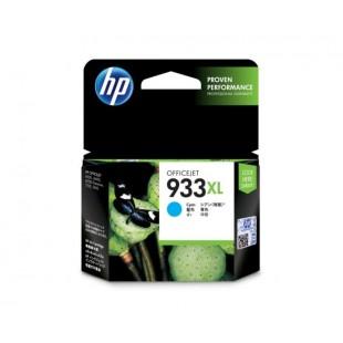 HP Ink Cartridge 933XL Cyan CN054AA price in Pakistan