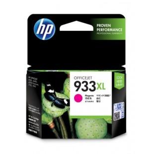 HP Ink Cartridge 933XL Magenta CN055AA price in Pakistan