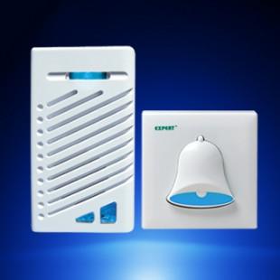 Expert Capable E-72A08 Wireless Digital Doorbell price in Pakistan