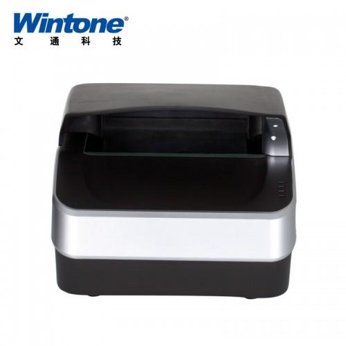 Wintone Passport Scanner (RFID)