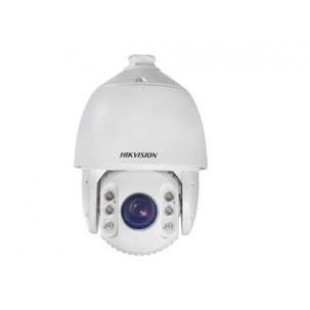 HIKVISION DS-2DE7530IW-AE 5MP 30× IR Network Speed Dome price in Pakistan