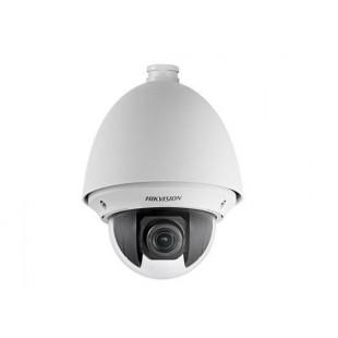 HIK VISION 2MP 25X Network PTZ Camera DS-2DE4225W-DE price in Pakistan
