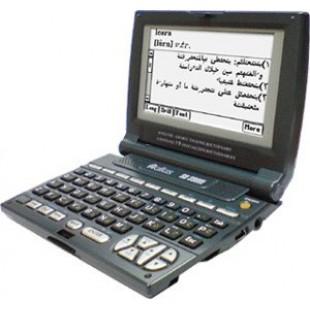 Atlas Dictionary English-Arabic SD3900i price in Pakistan