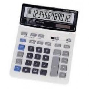 Citizen SDC-8780 12 Digits Calculator  price in Pakistan