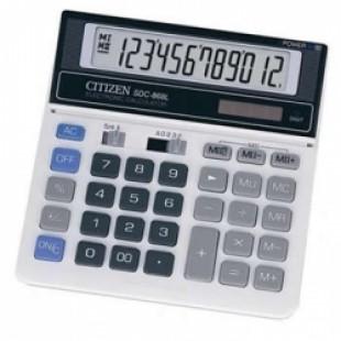 Citizen SDC-868 12 Digit Basic Calculator price in Pakistan