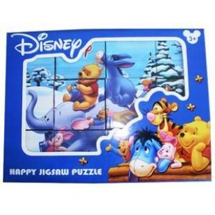 Happy Jigsaw Puzzle price in Pakistan