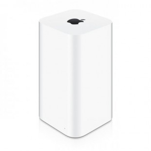 Apple ME177Z/A AirPort Time Capsule price in Pakistan
