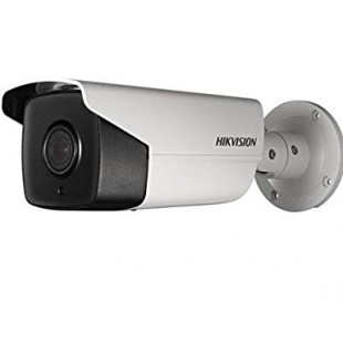 HikVision Megapixel High Quality CCTV Camera DS-2CD4A35FWD-IZHS (Smart IPC) 3 price in Pakistan