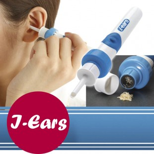 I Ears Electric Ear Wax Cleaner price in Pakistan