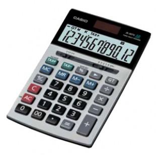 Casio JS-10TV 10 Digits Calculator price in Pakistan