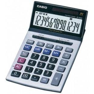 Casio JS-120 TV Calculator price in Pakistan
