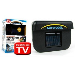 Auto Cool Solar Powered Ventilation System Price In