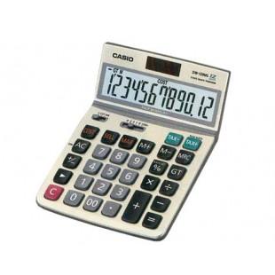 Casio DW-120MS Calculator price in Pakistan