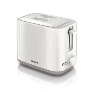 Philips Toaster HD-2595 price in Pakistan