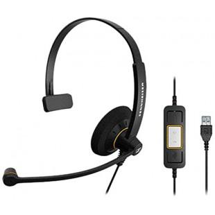 Sennheiser Culture Series Wideband Headset (SC30-USB-ML) price in Pakistan