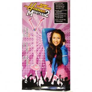 Hannah 2 Montana Music Game price in Pakistan