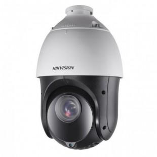 HikVision Network PTZ Camera Systems DS-2DE4425IW-DE price in Pakistan