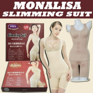 monalisa slimming suit 3 pes BKH-12 price in Pakistan