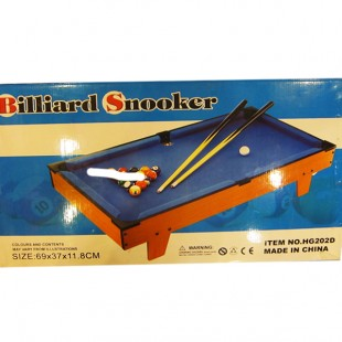 Billard Snooker XL Size price in Pakistan