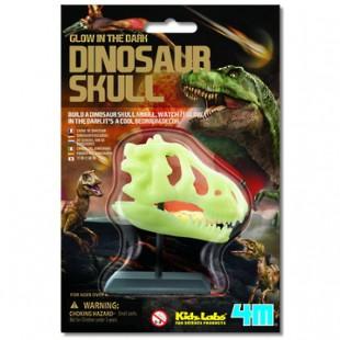 Kidz Labs / Glow-in-the-Dark Dinosaur Skull price in Pakistan